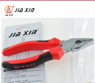 ShunDe Daliang Jiatian Hard Tool Co., Ltd. Plier