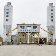 Shandong Zeyu Heavy Industry Science And Technology Co., Ltd. Concrete Mixing Plant
