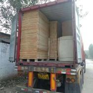 Zhongrao (Shanghai) International Trading Co., Ltd. Wood Veneer