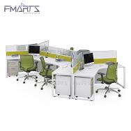 Zhongshan Fmarts Furniture Co., Ltd. Office Partitions