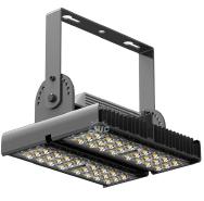 MIC Optoelectronic Co., Ltd. Tunnel Lights