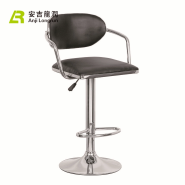 Sturdy and cosy wholesale home center bar stool with stainless steel armrest