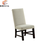 American Simple Backrest Side Living Room Chairs