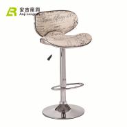 Bar furniture height adjustable swivel modern PU leather lift swan bar chair with chromed edge