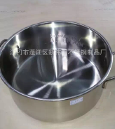 Stainless Steel Water Shell