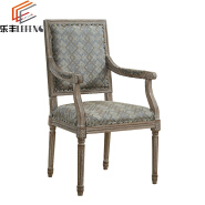 American High Dining Arm Comfortable Leisure Chair