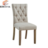 Armless Design Dining Side Wooden Upholstered Chair