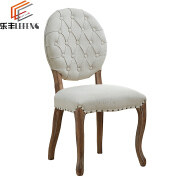 Top Living Room Leisure Elegant Side Dining Chair
