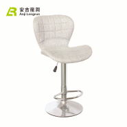 white Color cheap industrial PU leather bar stool chair with ISO certification