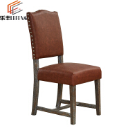 Elegant Side Wooden Dining Chair Furniture