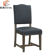Factory Wholesale Armless Design Dining Side Chairs