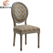 Wooden Round Back Elegant Side Dining Chair