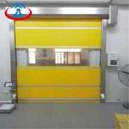 Customized PVC Good Sealing High Speed Roller Shutter Door