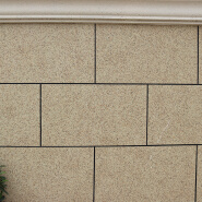 Exterior Paint Sand Gel Paint Natural Stone Texture Wall Paint for External Building Wall