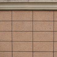 BARDESE Acrylic Exterior Wall Granite Paint