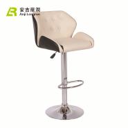 Modern leather metal base bar chairs cheap used lift salon bar stools