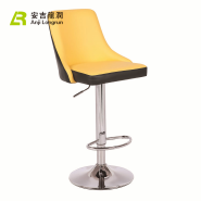 China good Aftermarket chair unique design fixed yellow club bar stools chair