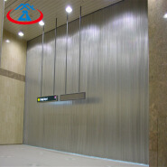 Composite Steel Fire Rated Doors Lateral Steel Fireproof Shutter