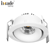 Gimbal 9w 14w commercial recessed led downlight