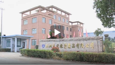 Shanghai Yuanguan Rubber Plastic Co.,Ltd