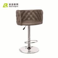 New design royal adjustable PU seats chromed gas lift and base swivel barber bar stool for sale