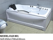 PINGHU OULUOBA SANITARY WARE PRODUCTS FACTORY. Bathtubs