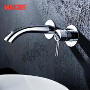 Watermark concealed ceramic valve bathroom sink basin faucet for sale