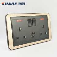 Black Color 3 Pin UK Plug Twin 13A Switched Socket with Neon And 2 USB For Home