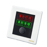 China Factory SHARE white hotel Doorbell Switch Wall Switch For Hotel With Don't Disturb 86mm*86mm