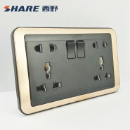 Panel Quality Assured Home Use PC on off 2X5 Pin Electrical Plugs Switched Socket 250V