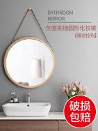 NEW DEVELOPMENT HOME PRODUCTS CO.,LTD. Bathroom Mirrors