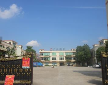 Guangzhou Huashi Furniture Manufacturing Co., Ltd
