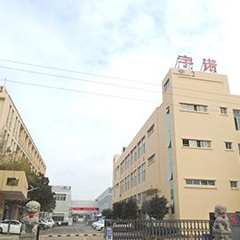 Zhejiang Unoo Sanitary Tech Co.,Ltd.