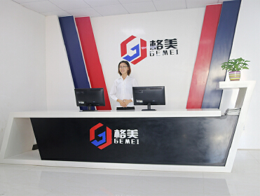 Guangzhou Gemei Co., Ltd.