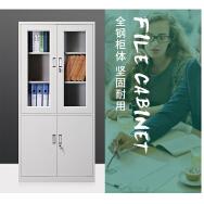 Guangzhou Sanle Furniture Co,.Ltd Filing Cabinets