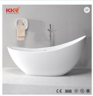 Kingkonree Shenzhen Ltd. Bathtubs