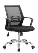 Office chair 039