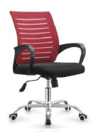 Office chair 033