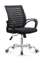 Office chair 032