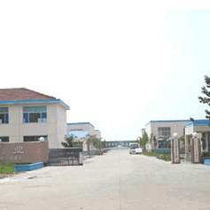 SHANDONG KELIN WOOD CO.,LTD.