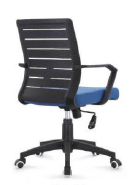 Office chair 025