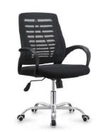 Office chair D029