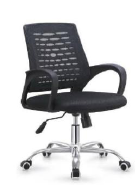 Office chair 014