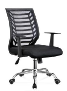 Office chair 037