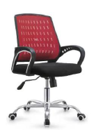 Office chair 030