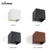 Savia LED iron&Aluminum waterproof wall lamp 2x5W with IP65 protection adjustable outdoor classic wa
