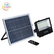 High power stadium lighting square ip65 outdoor waterproof 60w 120w 150w solar led flood light