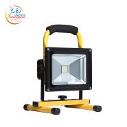 Portable multi color IP65 flash rechargeable 20w rgb led flood light