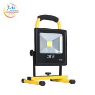High quality IP65 waterproof cob 20w projector lamp led flood light