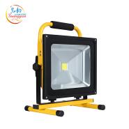 High lumen IP65 waterproof rechargeable outdoor 50w portable led flood light
